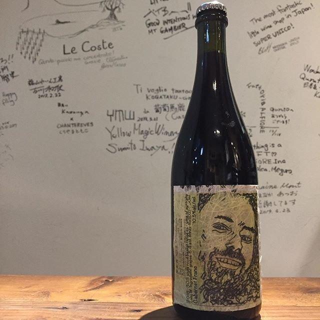 """Takuro Koga on Instagram: """"【新入荷ワインのご紹介】 赤ワインが美味しい季節到来ですね。 昨日からなんだかまとめ買いして行かれる方が多く、 なんでかなーって思ってたら、 明日から4連休の方もいらっしゃるんですね。 さておき、奇才アントンファンクトッパーさんから、 赤ワインが届きましたよ!…"""" (18396)"""