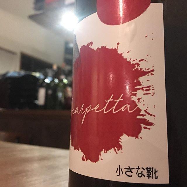 """ピルグリムとソサン on Instagram: """"10/19 今日と明日は15:00から兄バー@ピルグリムです。カボスのカクテル推しです。  ソサンはいつも通り。 カラーブリアのラーチノから届いたスカルペッタ、濃いけど華やか赤ワイン、最高です。ディーノすごいなあ!  #lacino  #acinovini…"""" (18417)"""