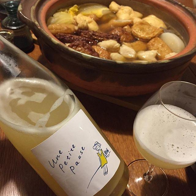 """Takuro Koga on Instagram: """"昨日の晩御飯より。 二番通り酒店さんが、 鹿児島のおでん屋さんでイベントをやったと聞き、 「おでんいいなぁ。。」と思ってたら、 晩御飯がおでんだった夜(笑) 出汁とワイン! 合わせたのは広島から届いた新酒! 福山わいん工房さんのユンヌプティットポーズ!…"""" (18593)"""