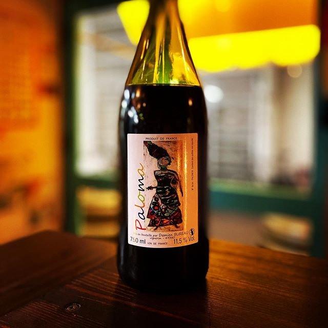 """wine stand タンバリン on Instagram: """"本日、店主はお休み頂いて @ishimo_tta #いしもたんばりん でございます。宜しくお願い致します〜#vinnature #vin_nature #winestandtambourin #wine_stand_tambourin"""" (18688)"""