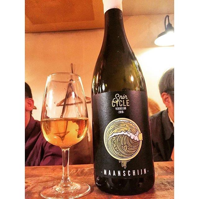 "Chihiro Taguchi on Instagram: ""かおるちゃんいつもご馳走様ですまるで樽の効いたシャルドネやんかあつみのあるボデー#南アフリカはワインも旨し#生産者は若手のイケメン#naturalwine #大衆ワイン酒場 #ekaki #kyoto"" (18700)"