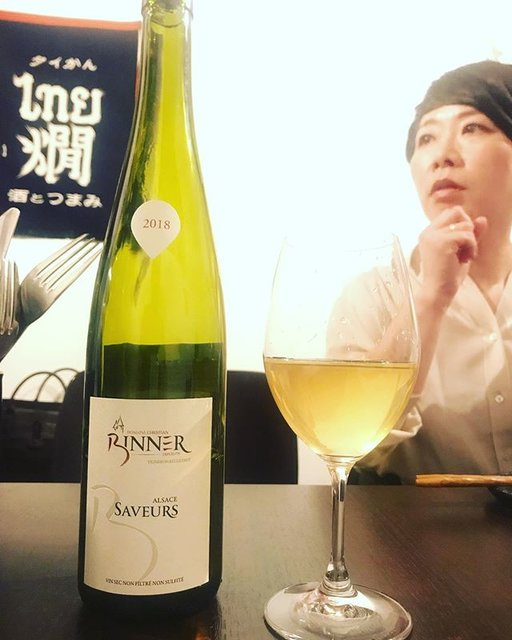 "winy.tokyo on Instagram: ""Saveurs 2018 / Christian Binner - #Alsace, #France (#Riesling, #Gewurztraminer, #Silvaner, #Auxerrois) サヴール 2018 / クリスチャン・ビネール -…"" (19068)"