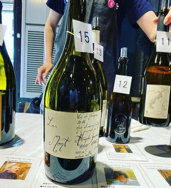 "winy.tokyo on Instagram: ""Le Mont 2014 Magnum / Alexandre Jouveaux - #Bourgogne, #France (#Chardonnay) ル・モン 2014 マグナム / アレクサンドル・ジュヴォー - #フランス、#ブルゴーニュ(#シャルドネ)…"" (19290)"
