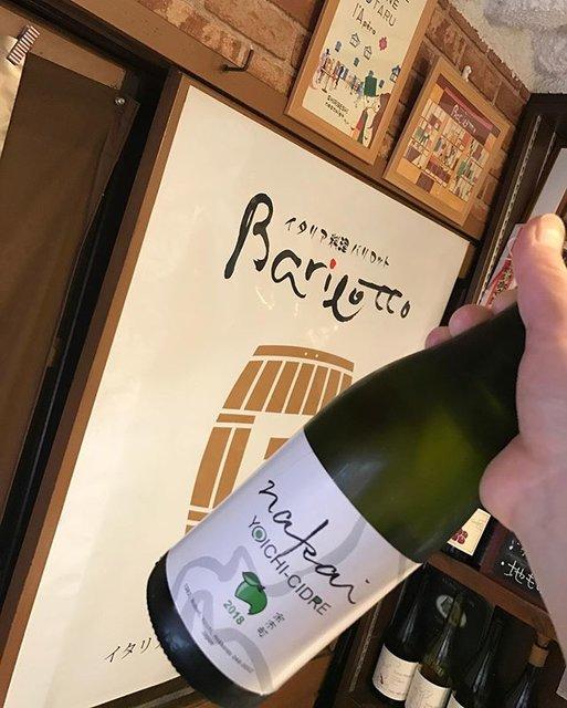 """對馬タケル on Instagram: """"お料理を美味しくしてくれるキリッとしたシードル🍾ドライなテイストとりんごの香り🍏色々なシュチュエーションで是非❗️#自然派ワイン"""" (19468)"""