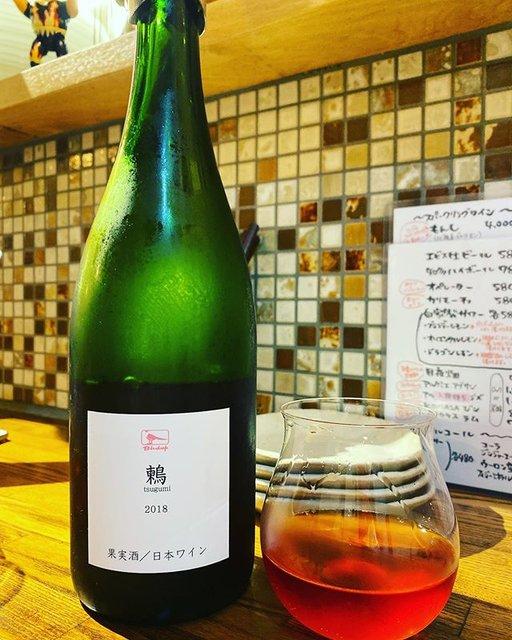 "winy.tokyo on Instagram: ""Birdup Tsugumi 2018 / Sakai Winery - #Yamagata, #Japan (#Delaware, #AlicanteA) バーダップ 鶫 2018 / 酒井ワイナリー - #日本、#山形(#デラウェア、#アリカントA) #winytokyo…"" (19555)"
