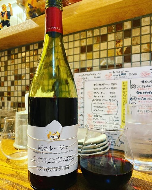 "winy.tokyo on Instagram: ""Wind's Rouge 2017 / Coco Farm & Winery - #Tochigi, #Japan (#Zweigelt) 風のルージュ 2017 / ココファーム & ワイナリー - #日本、#栃木(#ツヴァイゲルト) #winytokyo…"" (19559)"