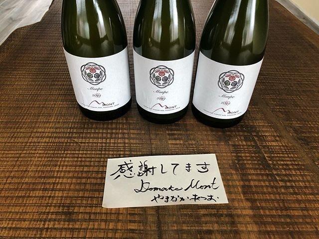 """Wineshop Brücke(ワインショップ ブリュッケ) on Instagram: """"北海道・余市のドメーヌ モンさんから 「Monpe 2019」が届きました。 「ドメーヌ モンが醸造したペティアン」でモンペ。  素晴らしい年だった2019の新酒をこの時期にいただけることがとても嬉しいです。…"""" (19588)"""