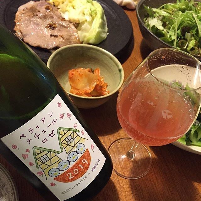 """Takuro Koga on Instagram: """"昨日の晩御飯より。 野菜をモリモリ食べつつ、豚肉のロースト。 さてさて、今年のトリを飾る入荷でございます。 長野のドメーヌナカジマさんから、 今年もやってきました巨峰の微発泡! ペティアンナチュールロゼ2019! モズなのか巨峰なのか、 ラベルのユルキャラも1匹増えました(笑)…"""" (19809)"""