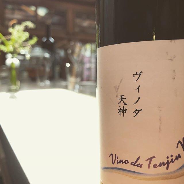 "Beau Temps on Instagram: ""純粋な液体の中にある大人っぽさ  素敵、  本日、一人営業です。 お手柔らかにお願いいたします!  #beautemps #ボータン  #鎌倉 #kamakura #wine #ワイン #自然派ワイン #vinnaturel #vininaturale #Bistro…"" (19868)"
