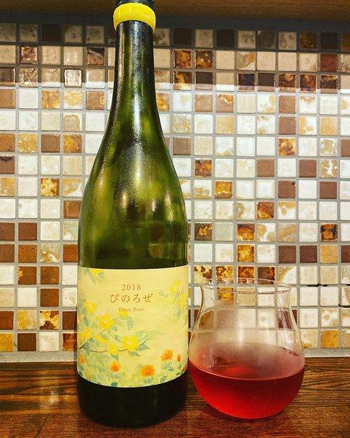 "winy.tokyo on Instagram: ""Pinot Rose 2018 / Coco Farm & Winery - #Tochigi, #Japan (#PinotNoir) ピノ・ロゼ 2018 / ココ・ファーム & ワイナリー - #日本、#栃木(#ピノノワール) #winytokyo #JapanWine…"" (19870)"