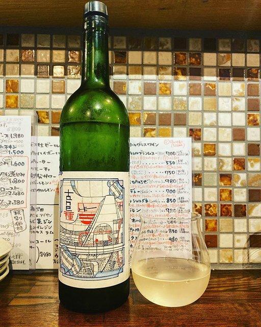 "winy.tokyo on Instagram: ""TANE SOU WHITE / 98WINEs (Shigeyuki Hirayama) - #Yamanashi, #Japan (#Koshu) TANE 霜 白 / 98WINEs(平山繁之) - #日本、#山梨(#甲州) #winytokyo #JapanWine…"" (19872)"