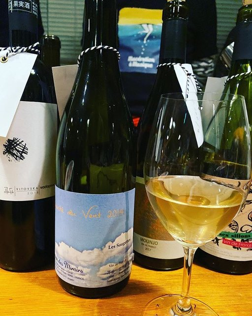 "winy.tokyo on Instagram: ""Les Saugettes 2014 / Domaine des Miroirs (Kenjiro Kagami) - #Jura, #France (#Savagnin) レ・ソージェット 2014 / ドメーヌ・デ・ミロワール(鏡健二郎)-…"" (20053)"