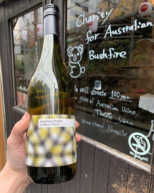"""WINE STAND Bouteille on Instagram: """"おはようございます @bouteille_wine_stand です オーストラリア🐨ワイン たくさんのみなさんにチャリティご協力いただきありがとうございます。 1/12(日)三連休のなか日 本日も16:00よりお待ちしております。 よろしくお願いします😊…"""" (20265)"""