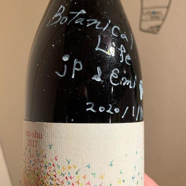 """串かつayano on Instagram: """"《Botanical Life》 兵庫県加西市にて葡萄のお世話をし今は委託醸造を経て素敵なワインをリリースするワイナリーさん。  昨夜は突然のご来店で素敵なお話も聞けた満月の日でした。  本日も皆さんのお問い合わせお待ちしてます。  #botanicallife #vinshu…"""" (20307)"""