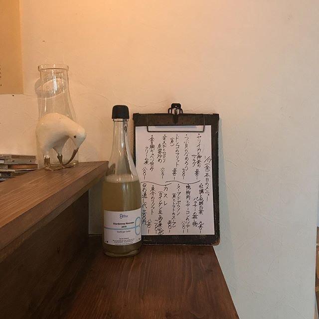 """CANCAN on Instagram: """"1月17日 オープンしました!  お休みいただきありがとうございました。 今日も元気に、楽しく。 22時までよろしくお願いします😉  #カンカン #CANCAN #大磯 #vinnaturel #vinnature #自然派ワイン #小皿料理 #小さな店 #酒場 #居酒屋…"""" (20504)"""