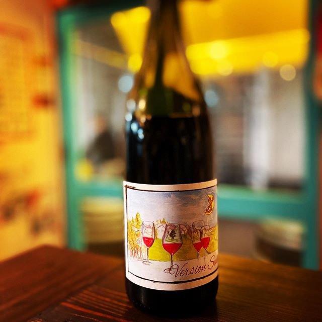 "wine stand タンバリン on Instagram: ""#frédériccossard #vinnature #vin_nature #winestandtambourin #wine_stand_tambourin"" (20529)"