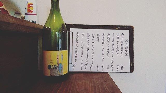 """CANCAN on Instagram: """"1月26日 オープンしました!  本日オンメニューしております〝寒鱈汁〟は、店主のふるさと山形の郷土料理で、どんがら汁とも呼ばれています。 一年中で最も冷え込む寒の時期に、荒々しい日本海でとれた真だらのことを寒鱈というそうで、…"""" (20688)"""