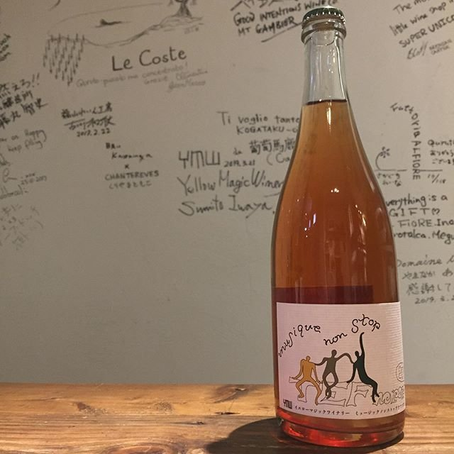 """Takuro Koga on Instagram: """"【新入荷ワインのご紹介】 なんですかこのキレイな色わーーー! 山形のイエローマジックワイナリーさんから、 新着のオレンジ泡が届きましたー!! タカセさん、エダマツさん、フルウチさん。 3人の葡萄農家さんの頭文字を取って、TEF。 TEFのPOPなワインという意味で、…"""" (20724)"""