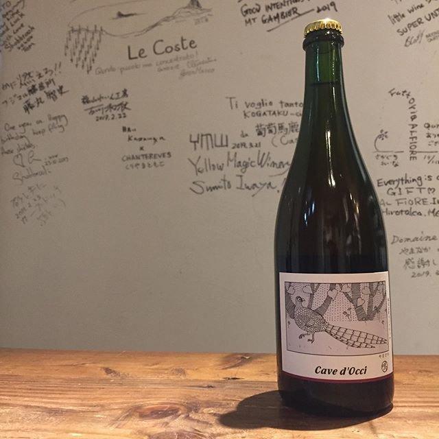 """Takuro Koga on Instagram: """"【新入荷ワインのご紹介】 去年の今頃に、 新潟からカーブドッチの掛川さんをお招きし、 どうぶつシリーズのワイン会を開催しました。 その時に好評だったのがこちらの、やまどり鳴く。 スチューベンやキャンベル、デラウェアなど、 ラブルスカ(食用葡萄)を数品種、数ロットブレンド。…"""" (20727)"""