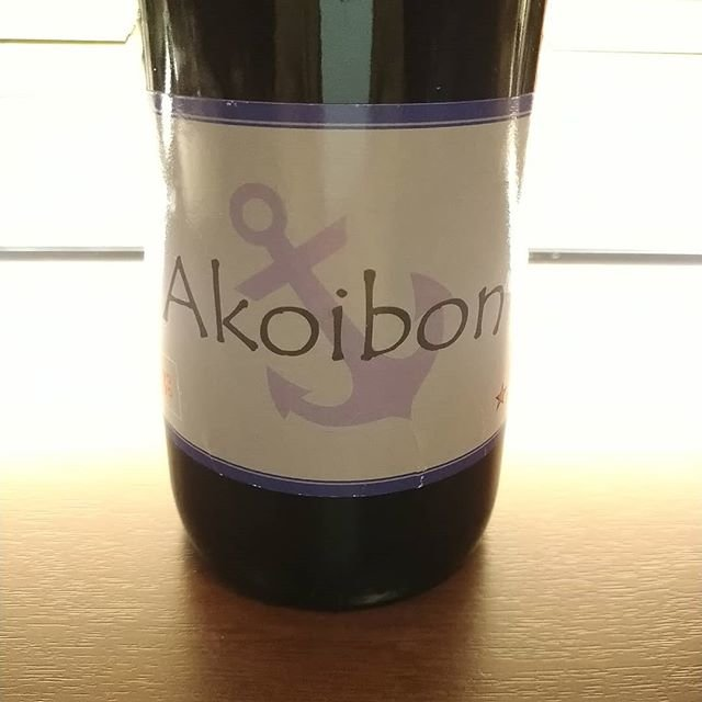 """C'est bien on Instagram: """"ワインコーリングにも登場するヨヨの2015のムールヴェードル主体のキュベ。  冷え込んでいる高松の夜に、情熱の女性ヨヨのワインを開けましょう。  #akoibon  #yoyo  #2月のお休みは11,12,19,27…"""" (20916)"""