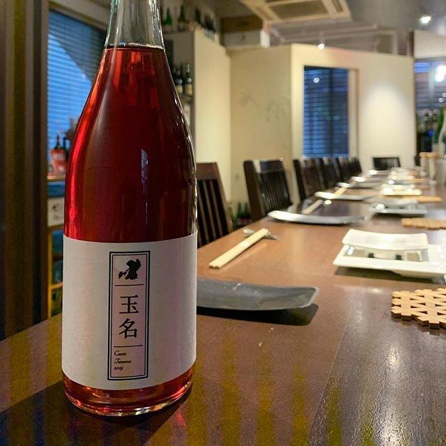 """串かつayano on Instagram: """"《キュヴェ玉名 2019》  2015年よりスタートした熊本ワインショップQuruto、古賀さんのネゴスワイン。  樹齢55年超のマスカットベリーAの生産者の宮さんは70歳を超える大ベテラン、こちらの葡萄を熊本ワインさんにて醸造。…"""" (20925)"""