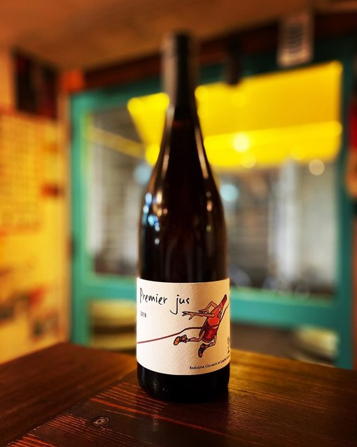 "wine stand タンバリン on Instagram: ""#fondcyprès #vinnature #vin_nature #winestandtambourin #wine_stand_tambourin"" (21061)"