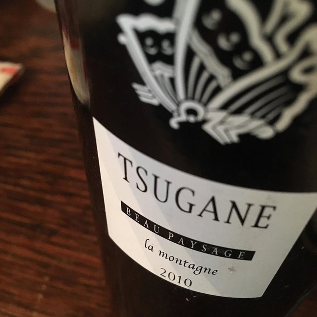 """ピルグリムとソサン on Instagram: """"2/13 本日、17:30より、ピルグリム、ソサン営業します。  一杯のワインを、大切に飲む、ということを、始めていきたいと思います。 詳細はまた。  本日はボーペイサージュのラ モンターニュ2010 BEAUPAYSAGE la montagne 2010 Merlot…"""" (21064)"""