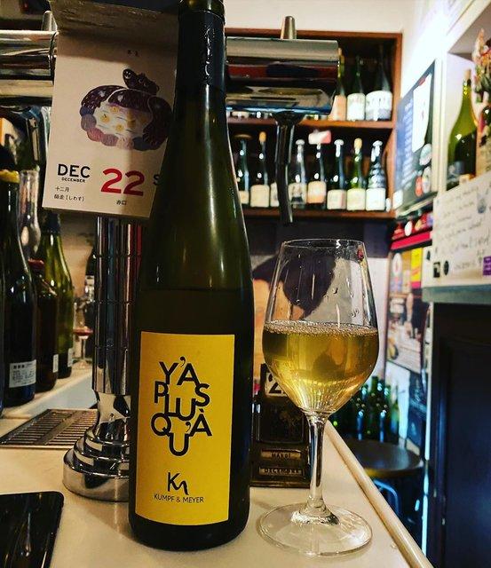 "winy.tokyo on Instagram: ""Y'a Plus qu' à 2017 / Kumpf et Meyer (Xavier Meyer & Joseph Kumpf) - #Alsace, #France (#Auxerrois, #Sylvaner) イヤ・プリュ・カ 2016 /…"" (21207)"