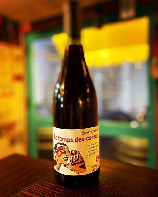 "wine stand タンバリン on Instagram: ""#letempsdescerises #axelprüfer #vinnature #vin_nature #winestandtambourin #wine_stand_tambourin"" (21303)"