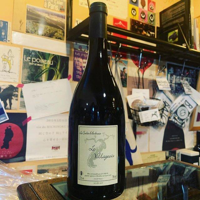 """Cave-BATONS on Instagram: """"BATONS  23日日曜日の営業について 15:00〜19:00 ワインショップ となります。 ご予約がなかったためビストロ営業はお休み。早じまいとなります。 営業終了後はお客様が主催のイベント営業に顔を出しに行ってきます。  24日月曜日 店休…"""" (21312)"""