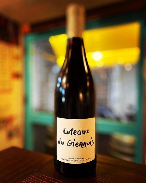"""wine stand タンバリン on Instagram: """"#leclosdutuebœuf #vinnature #vin_nature #winestandtambourin #wine_stand_tambourin"""" (21439)"""