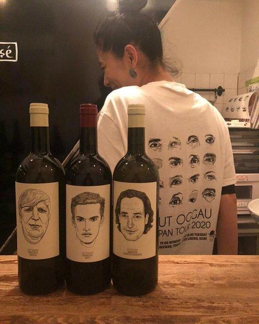 "WINE STAND Bouteille on Instagram: ""3/5 木曜日GUT OGGAU!!!! ...本日営業してます😊風が強いのでお気をつけてお越しください!!...#crosswines#luliecross #gutoggau#winestandbouteille"" (21592)"