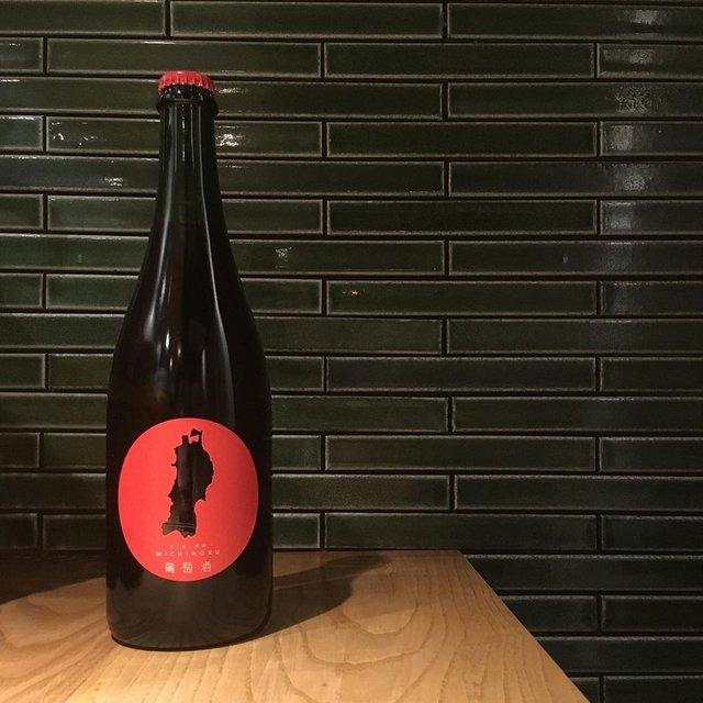 """@syokudo_tokiwa on Instagram: """"2020/03/11 水曜  カタチに表すことで忘れない  この日が来て思い出す  当事者でない限り、日々のいろいろで、やはりいっぱいいっぱいで。  今夜19時からグラスワインでお出しできます。  一杯のワインで変わることがあるかもしれません。…"""" (21624)"""