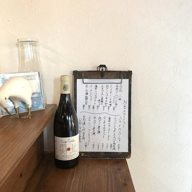 """CANCAN on Instagram: """"3月11日 オープンしました。  東日本大震災から今日で9年。 写真のワイン、cuvée東北はフランスロワールの生産者、ティエリーピュズラ氏とオリヴィエボノーム氏が東北の為にと日本でリリースしているワインです。…"""" (21627)"""
