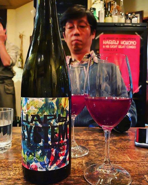 "winy.tokyo on Instagram: ""TSAR SYSTEM 2018 / Sons of Wine (Farid Yahimi) - #Alsace, #France (#PineaudAunis) ツァー・システム 2018 / サンズ・オブ・ワイン(ファリッド・ヤイミ)-…"" (21964)"