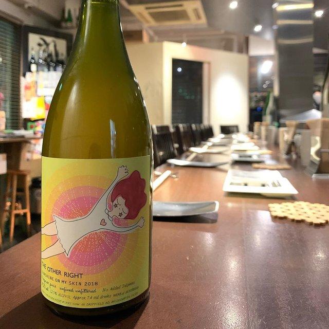 """串かつayano on Instagram: """"《Sunshine on my skin 2018》  オーストラリア、The Other Right  華やかなフルーツにかじりついたかのような弾ける果実味、エチケットのようパッと飛び立つようなフレッシュワイン。…"""" (22015)"""