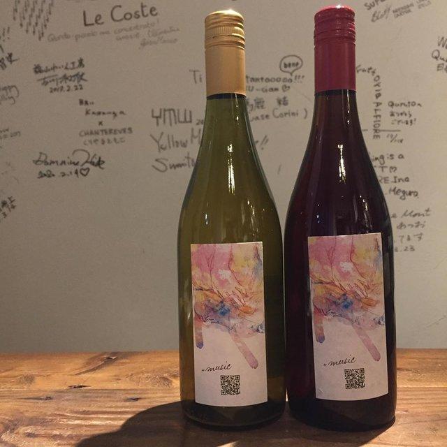 """Takuro Koga on Instagram: """"【3/30(月)から販売します】 共栄堂さんの新しいワインが到着しています。 2019年収穫の葡萄を使ったもので、 ビフォア秋(つまり初夏?)にリリースとなるシリーズ。 K19bAK_DD(橙)とAK(赤)。 それぞれ1,900円+税です。…"""" (22021)"""