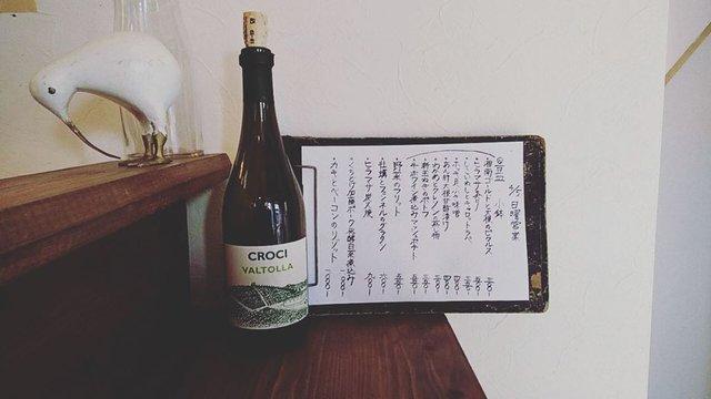 "CANCAN on Instagram: ""4月5日オープンしています。遅くなりましたが、本日日曜営業16時までです。#カンカン #CANCAN #大磯 #vinnaturel #vinnature #自然派ワイン #小皿料理 #小さな店 #酒場 #居酒屋"" (22271)"