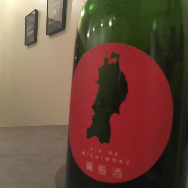 """ピルグリムとソサン on Instagram: """"満月ワインバー鎌倉はやっぱりこのワインで乾杯しました#満月ワインバー"""" (22341)"""