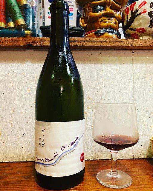 "winy.tokyo on Instagram: ""Vino da Manriki Cabernet Sauvignon + Merlot 2018 /  Caney Wine (Ichiro Kanao & Yuko Kanai) - #Yamanashi, #Japan (#CabernetSauvignon,…"" (22380)"