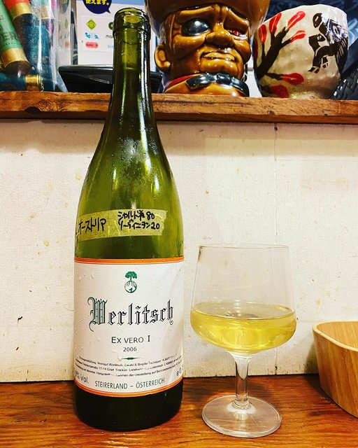 """winy.tokyo on Instagram: """"Ex Vero I 2006 / Werlitsch (Ewald Tscheppe) - #Steiermark, #Austria (#Sauvignon Blanc 20%, #Chardonnay 80% エックス・ヴェロ I 2006 /…"""" (22386)"""