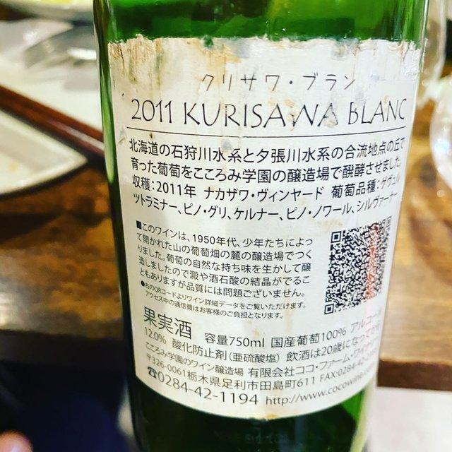 """winy.tokyo on Instagram: """"Kurisawa Blanc 2011 / Nakazawa Vineyard (Yukiko & Kazuyuki Nakazawa) - #Hokkaido, #Japan (#Gewurztraminer, #PinotGris, #Kerner, #Silvaner,…"""" (22851)"""