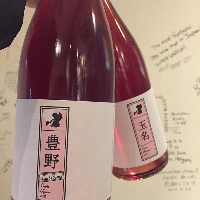 """Takuro Koga on Instagram: """"【おまかせセット通販のご案内】 前回のご案内でいただいたオーダーの、 セレクトと出荷が順次始まっております。 ご注文いただいた皆様、到着までお待ち下さいね。 そして、またオーダーを受け付けます。 キュヴェ豊野19とキュヴェ玉名19が、 1本ずつ入ったおまかせ6本セットを、…"""" (22856)"""