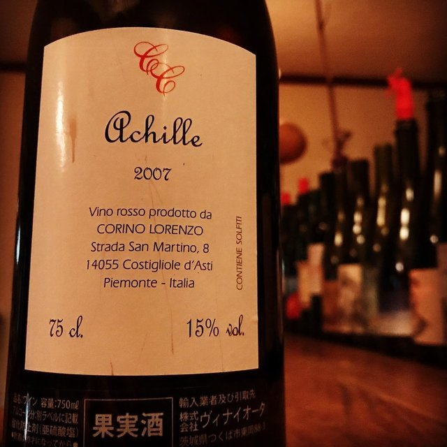 "nadja1963 on Instagram: ""まだラベルがツルツルだったころのカーゼコリーニ。13年熟成。本日13水、16時開門致します。 #casecorini  #vinnaturel  #NadjaWineandDish #テイクアウト持ち込み大歓迎  #ヴィンテージワイン #ナチュラルワイン #メンタルケア…"" (22931)"