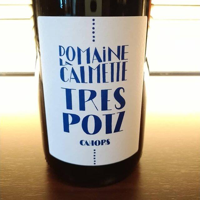 """C'est bien on Instagram: """"5月14日木曜日、17時からゆるゆる24時まで営業します。  ボトル4本セット発売中の、仏カオールのドメーヌ・ラ・カルメット。今日からバーでも少しずつお出しします。濃いのにフレッシュな唯一無二のワイン。今日はマルベック90%、メルロー10%のこちらを。…"""" (22976)"""