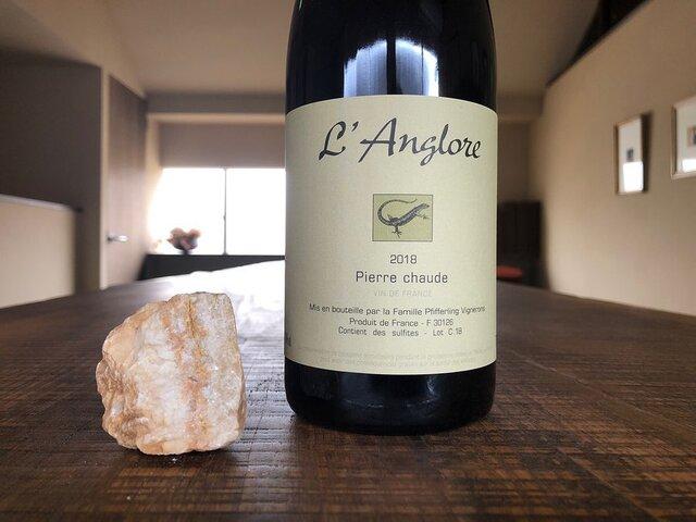 "Wineshop Brücke(ワインショップ ブリュッケ) on Instagram: "". フランス・ローヌ ラングロール ピエール・ショード 2018  キュヴェ名の「ピエール・ショード」は「熱い石」という意味。…"" (23019)"