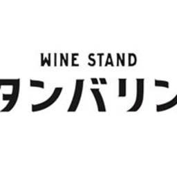 wine stand tambourin