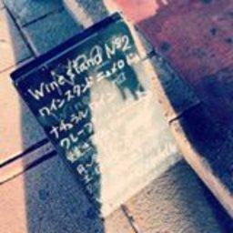 winestand №2