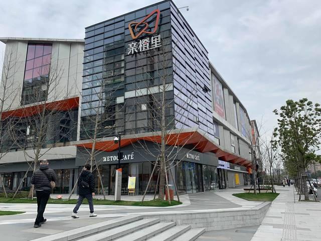 ホテルやショッピングモールまで、中国の最先端は「街のデジタルシフト」:田中道昭氏 中国レポート