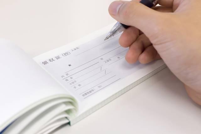 伝票の運用を効率化するサービスがリリース ペーパーレスにより物流現場の人手不足解消を目指す